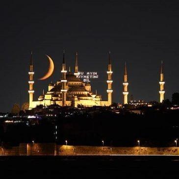 Hüseyinoğlu Baklava ve Ramazan